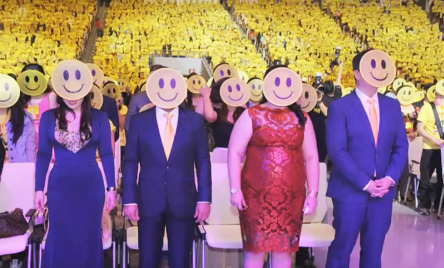 Largest Human Smiley Formation