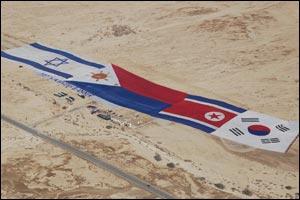 World's Largest Banner